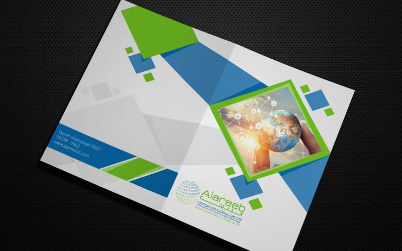 Alareeb Brochure Design