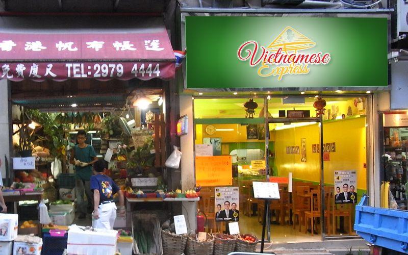 Vietnamese Express Shop Signage